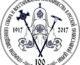 Святейший Патриарх Кирилл: Поместный Собор 1917-1918 годов стал по-настоящему экстраординарным явлением в истории Церкви