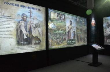 Круглый стол «Народное единство – связь поколений» прошел в Волгограде