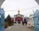 Божественная литургия в храме святой великомученицы Параскевы