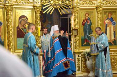 Всенощное бдение в канун празднования Казанской иконе Пресвятой Богородицы