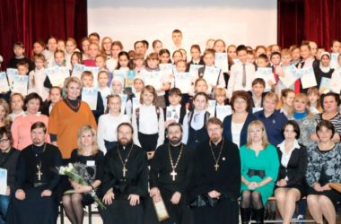 Завершился V открытый городской фестиваль-конкурс «Православные святыни Волгограда и Волгоградской области»