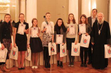 Воспитанники воскресной школы храма Иоанна Кронштадтского стали победителями Всероссийского конкурса «Моя любимая Родина»