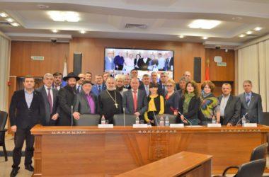 В Волгограде начал работу Консультативный Совет по межнациональным и межконфессиональным отношениям