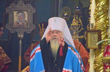 Всенощное бдение в Казанском соборе (16 декабря 2017 года)