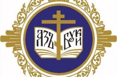 Прошло пленарное заседание Х Царицынских образовательных рождественских чтений