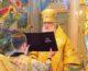 Божественная литургия в праздник Обрезания Господня