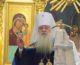 Божественная литургия в праздник Рождества Христова