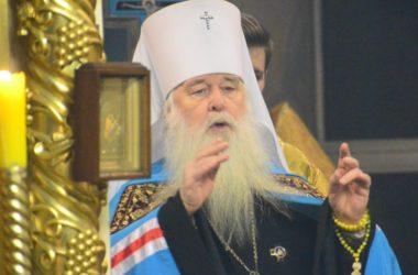 Всенощное бдение в Казанском соборе (27 января 2018г.)