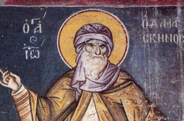 Продолжается цикл семинаров, посвященных наследию Иоанна Дамаскина