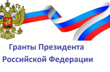 Храмы Волгоградской епархии смогут принять участие в конкурсах Фонда президентских грантов