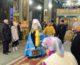 Всенощное бдение в Казанском соборе (3 февраля 2018 года)