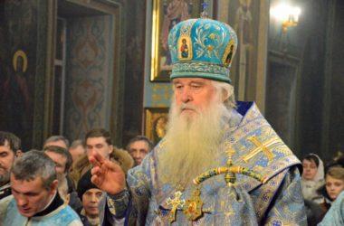 Всенощное бдение в Казанском соборе (17 февраля 2018 года)