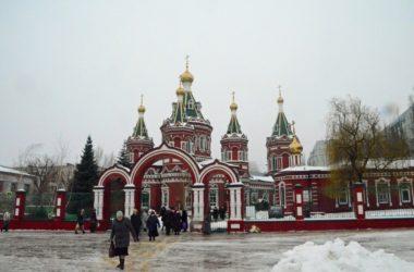Божественная литургия в Казанском соборе (4 февраля 2018 года)