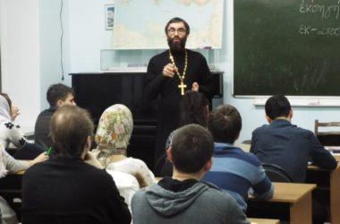 Зимняя школа для православной молодежи объявляет набор слушателей