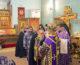 Всенощное бдение в канун празднования памяти свщмч. Николая Попова