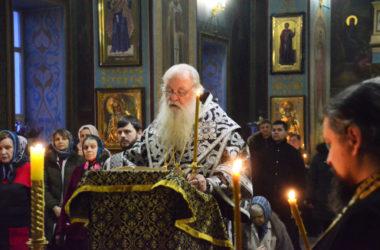 Утреня с чтением покаянного канона преподобного Андрея Критского