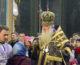 Всенощное бдение в Казанском соборе в Казанском соборе (10 марта 2018 года)