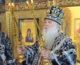 Божественная литургия и лития по погибшим в Кемерове