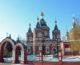 Литургия Преждеосвященных Даров в Казанском соборе (7 марта 2018 года)