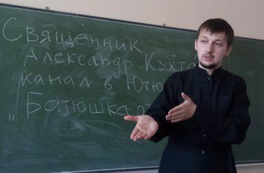 Batushka ответил: нельзя прийти к Богу с помощью интернета