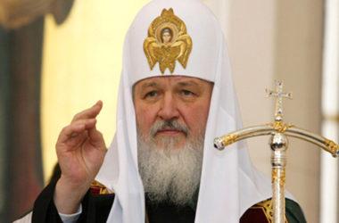 Болгарская речь Патриарха