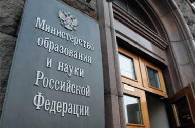 Что не поделили ректор Кузьминов и министр Ольга Васильева?