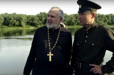 Стала доступна французская версия фильма «Казачий священник с Дона»