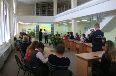 Наградили победителей конкурса «Семейный летописец»