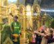 Всенощное бдение в канун Вербного Воскресенья