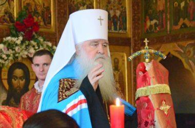 Награждение священнослужителей в Свято-Духовом монастыре