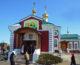 Богослужение в храме святой великомученицы Параскевы в пятницу Шестой седмицы Великого поста