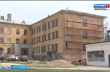 На телеканале «Волгоград 24» вышел сюжет о реконструкции ЦПУ