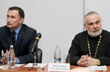 Представители Волгоградской епархии стали участниками конференции, посвященной  противодействию экстремизму
