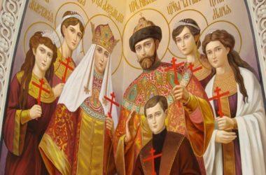 Приглашаем в паломничество ко дням памяти Царственных Страстотерпцев