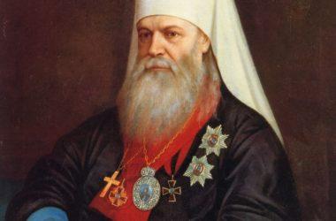 Открыт прием конкурсных работ на соискание премий памяти митрополита Московского и Коломенского Макария (Булгакова)