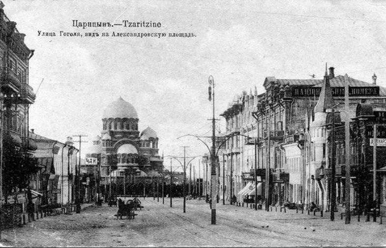 В Волгоградском краеведческом музее открывается экспозиция «Царицынский Александро-Невский собор (к 100-летию со дня освящения)»