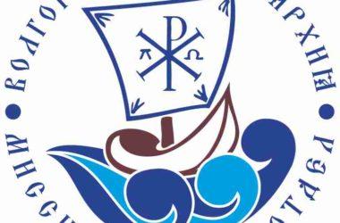 Проблему неоязычества обсудили представители администрации Волгоградской области и миссионеры