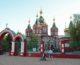 Всенощное бдение в Казанском соборе (12 мая 2018 года)