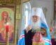 Божественная литургия в престольный праздник храма святителя Игнатия Брянчанинова
