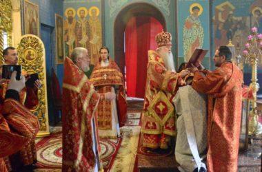 Божественная литургия в Неделю 4-ю по Пасхе