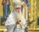 Всенощное бдение в Казанском соборе (19 мая 2018 года)