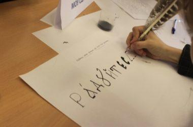 Определены победители регионального этапа XIII Всероссийского конкурса «За нравственный подвиг учителя»
