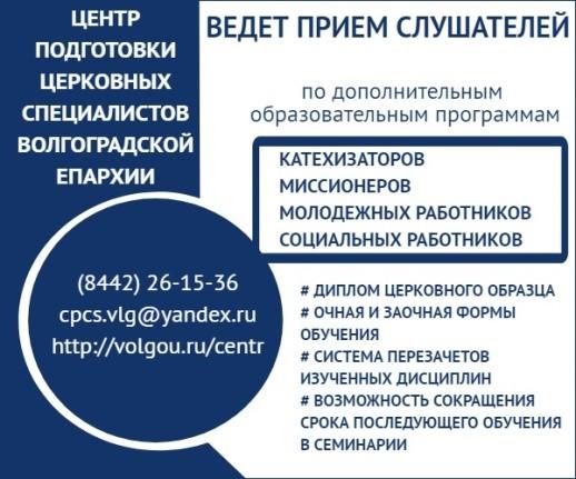 http://volgou.ru/centr