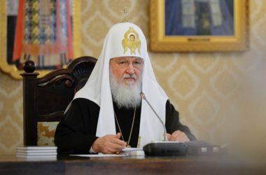 Патриарх Кирилл: Церковная благотворительность и социальное служение должны стать приоритетными направлениями нашей работы