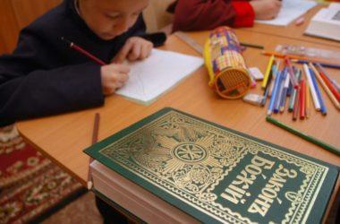 МДА приглашает православных педагогов на курсы повышения квалификации