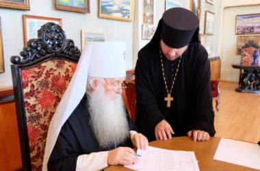 Под председательством митрополита Волгоградского и Камышинского Германа прошло заседание архиерейского совета
