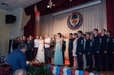 Выпуск учеников кадетского корпуса имени К.И. Недорубова