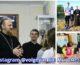 У Волгоградской епархии появилась своя страница в Instagram