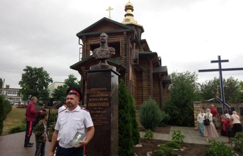 В Волгоградской области открыли памятник Николаю II