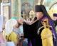 Божественная литургия в день празднования Почаевской иконе Пресвятой Богородицы